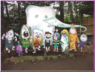 99東京玩具行 152-1.jpg