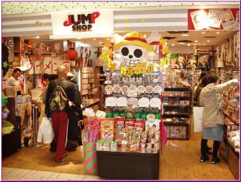 99東京玩具行 178-22.jpg