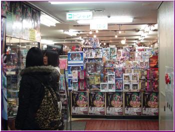 99東京玩具行 200-1.jpg