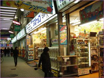 99東京玩具行 197-1.jpg