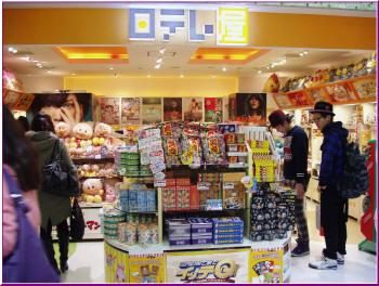 99東京玩具行 177-22.jpg