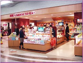 99東京玩具行 189-22.jpg