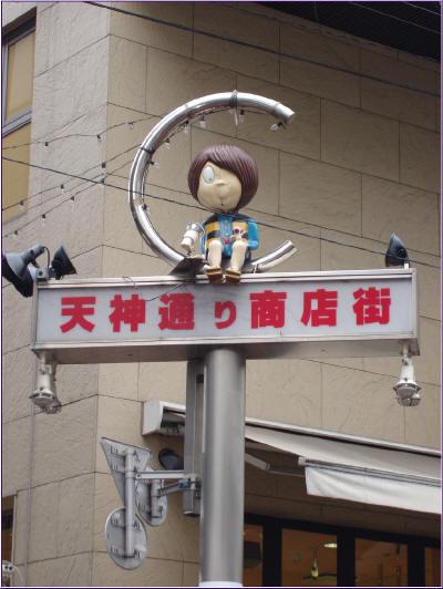 99東京玩具行 156-1.jpg