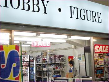 99東京玩具行 193-1.jpg