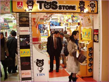 99東京玩具行 176-22.jpg