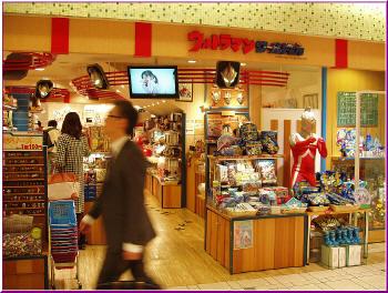 99東京玩具行 179-22.jpg