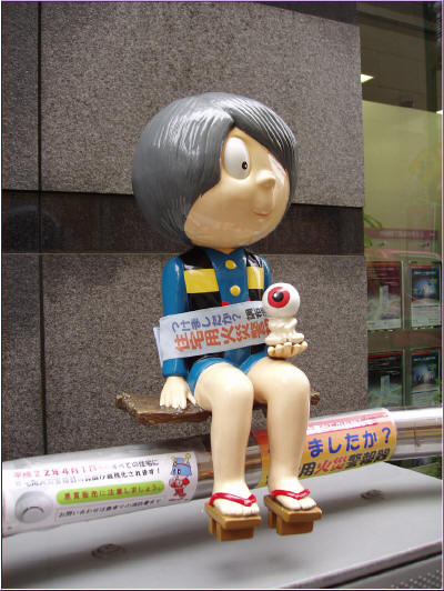 99東京玩具行 162-1.jpg