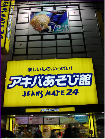 99東京玩具行 204-1.jpg