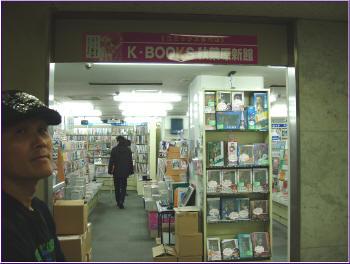 99東京玩具行 202-1.jpg