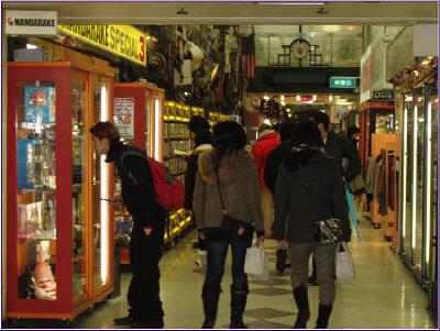 99東京玩具行 167-1.jpg
