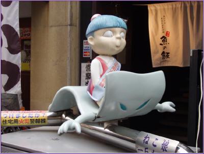 99東京玩具行 159-1.jpg