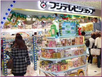 99東京玩具行 180-22.jpg