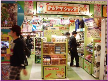 99東京玩具行 175-22.jpg