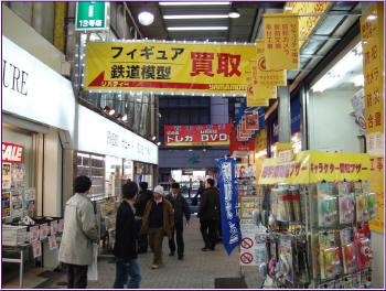 99東京玩具行 194-1.jpg