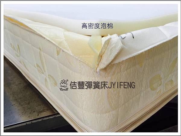 台中佶豐彈簧床墊工廠四線加泡棉