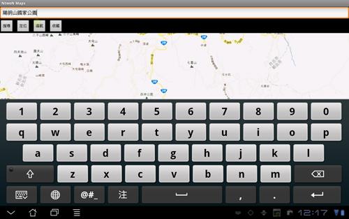 奇科學員作品分享: 鄭俊祥 NtwoN_Maps (Android App)
