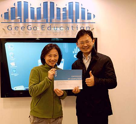 20130129_AndroidClass-09-1
