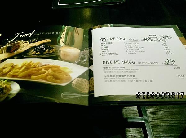 南京東路美食|Give me pie-小點心&墨西哥烤餅