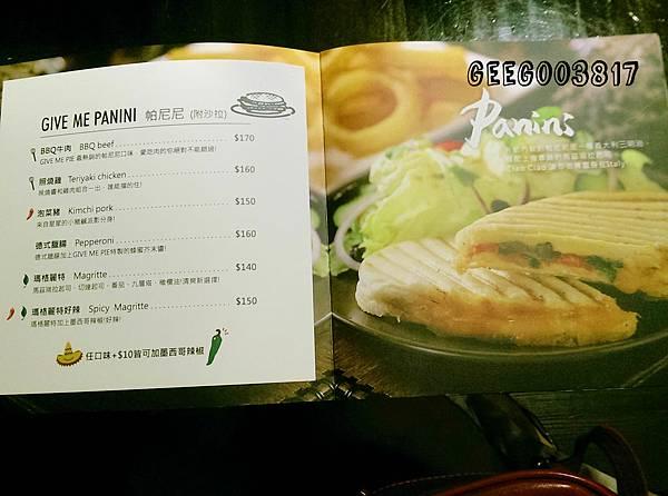 南京東路美食|Give me pie-帕尼尼