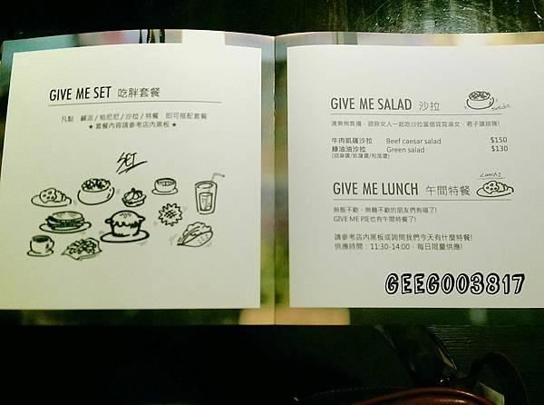 南京東路美食|Give me pie-莎拉&午間特餐