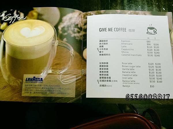 南京東路美食|Give me pie-咖啡