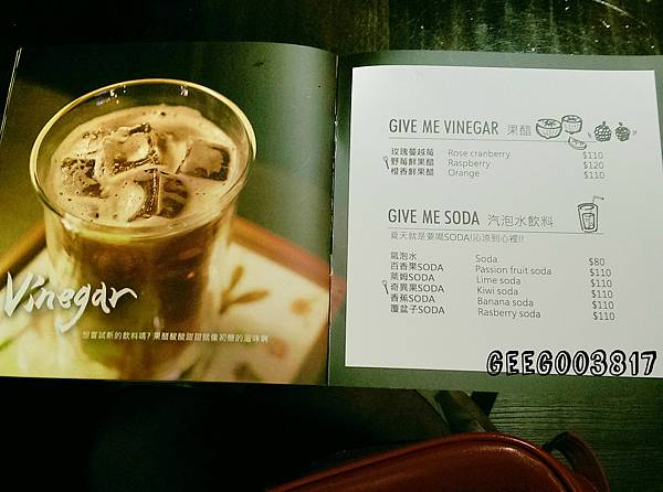 南京東路美食 Give me pie-果醋&氣泡水飲料
