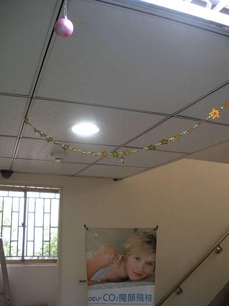 天花板吊飾