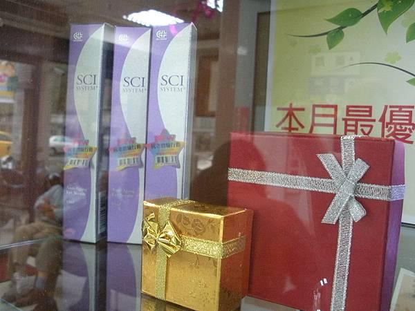 吉田聖誕禮物