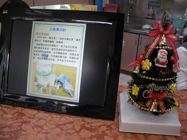 吉田聖誕樹和電子相簿
