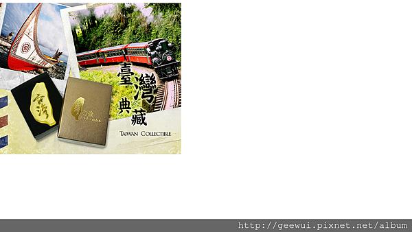 心血來潮分享一下~好適合當伴手禮的臺灣造型金箔皂~《蜂王》台灣典藏黃金手工紀念皂 保養品分享