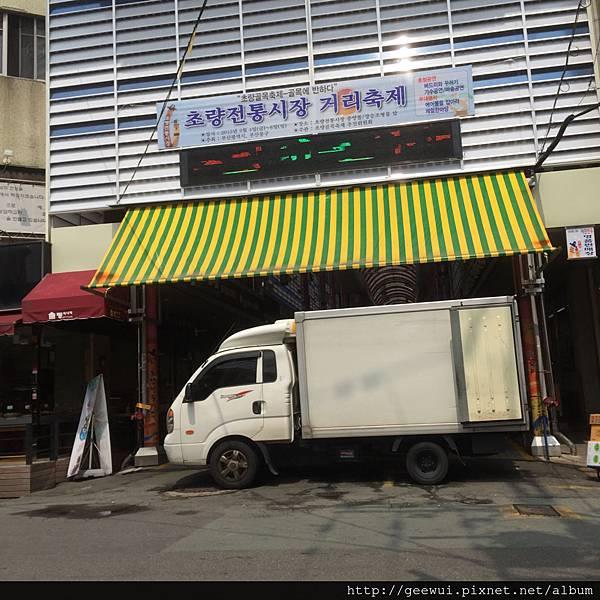 韓國自由行的好處~方便自在,不受拘束! 紓發緒感