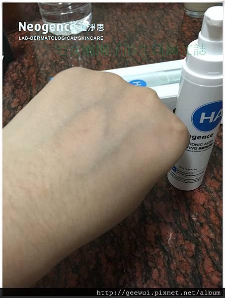 保養體驗~冬季肌膚護理的好幫手!敏弱肌適用的醫美級保濕藥妝品-霓淨思 Neogence 玻尿酸保濕精華 & 玻尿酸保濕眼霜! 保養品分享