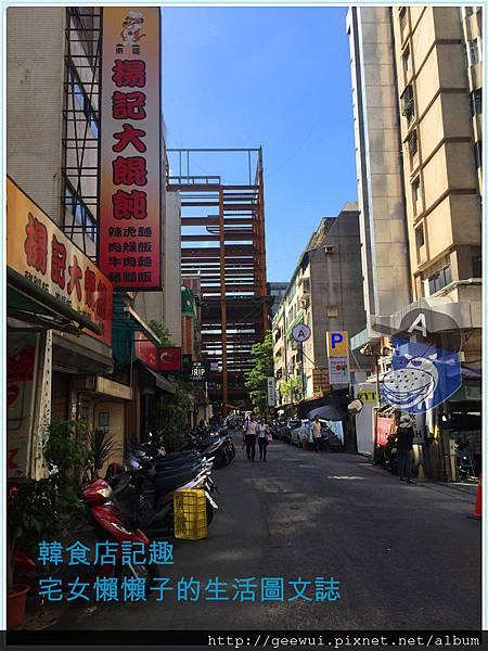 【台北旅遊】台北東區美食~想親眼看到火焰料理嗎?想品嚐雙手都握不住的頂級3A漢堡饗宴嗎?就來 Triple A Burger Taipei 吧!!! 飲食集錦