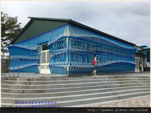 【台東旅遊】跟著黑莉踩點趣~台灣台東地方文化館串遊體驗之旅!你若來台東,想當聞腋青年還是文藝青年? 攝影