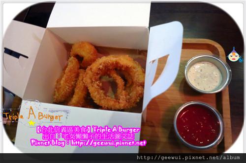 tab-burger14.jpg