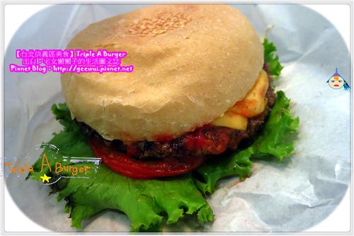 tab-burger21.jpg