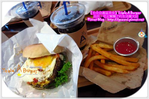 tab-burger29.jpg