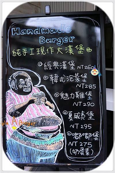 tab-burger46.jpg