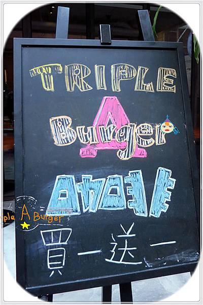 tab-burger48.jpg