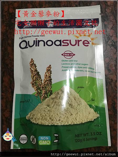 【宅配飲品體驗】南美安地斯山脈  即溶黃金藜麥粉 輕鬆調理,健康一把抓的營養補給品! 宅配食記