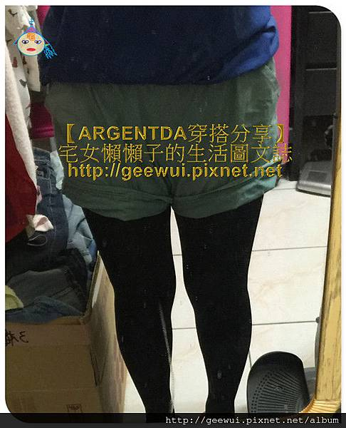 【穿搭體驗】秋冬來了!來雙又瘦又保暖的塑腿襪吧~With 日本ARGENTDA科技280的秋冬不透膚款 民生資訊分享 穿搭分享
