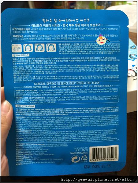 【面膜體驗】LOVEMORE 戀愛膜法 韓國濟州好水面膜 讓好水女孩持續24小時吧!(北市衛粧廣字第10470398號) 保養品分享