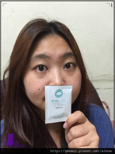 【保健體驗】眼力疲勞時的保養小物 HomeLove 舒晶亮 Eye light 健康養身