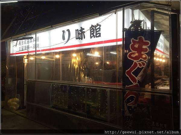 IMG_6988_副本.jpg