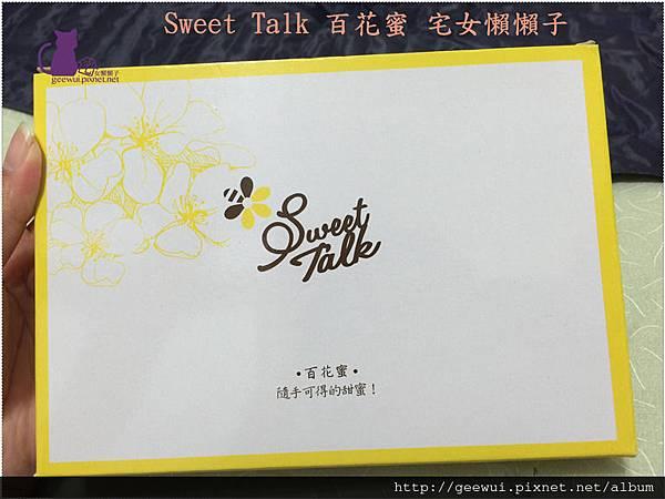 Sweet Talk 百花蜜 & 微甜手作鹹食分享~蜂蜜起司蛋吐司 輕鬆悠閒地渡過甜蜜午茶時光! 自己動手做!