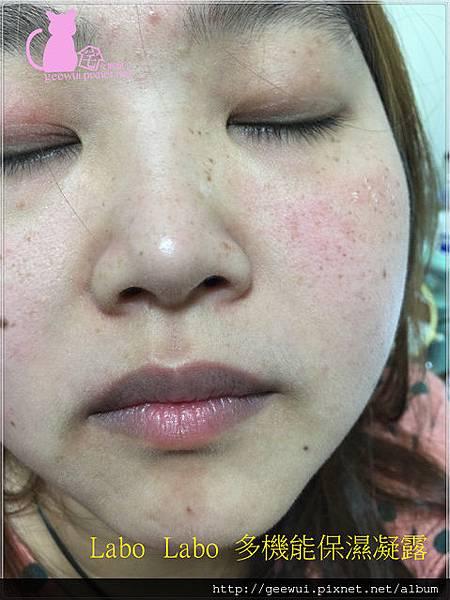 Dr. Ci:Labo 多機能保濕凝露 Labo Labo多機能保濕系列 免洗凍膜 輕柔呵護肌膚的日系醫美保養品 高市衛粧廣字第10412125號 保養品分享