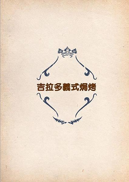 201212gelatl 封面