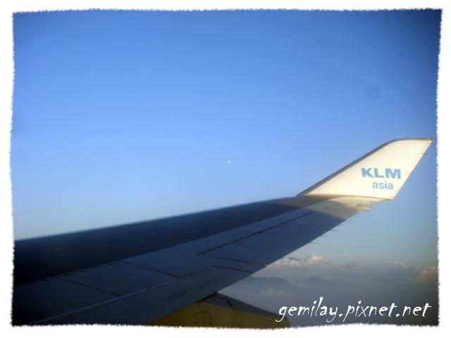 荷蘭皇家航空、Suvarnabhumi國際機場