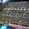 這是重慶大廈