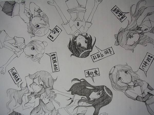 閃電十一人(女球員-2